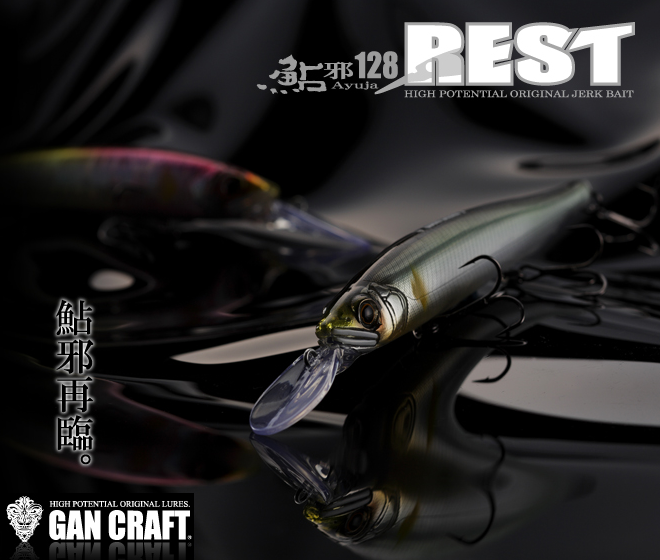 GAN CRAFT AYUJA 128 REST